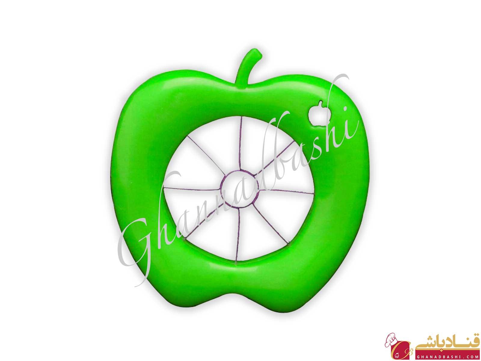 سیب قاچ کن